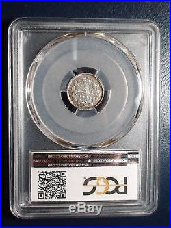 1874-H Canada Five Cents PCGS XF40 5C Crosslet 4 SILVER Coin PRICED TO SELL NOW