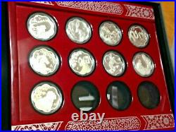 2010 2018 / $15.00 Silver Lunar Lotus Series / Set Contains 9 Coins C/W COAS